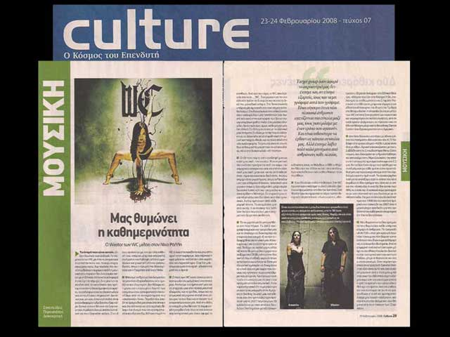 "George Wastor on ""Culture"" magazine"