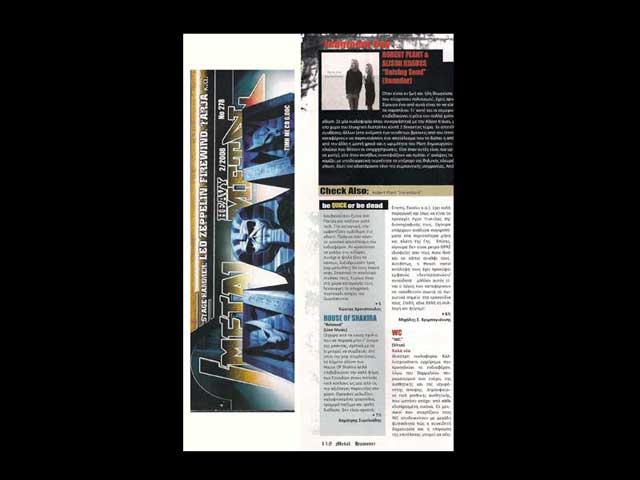 "George Wastor on ""Metal Hammer"" magazine"