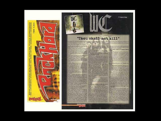"""George Wastor on """"RockHard"""" magazine"""